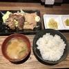 【さすらいのカンテキTokyo新橋店】