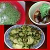 糖質オフの食事レシピ 冷やし系麺の糖質量を一人前約30gに調整!