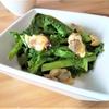 【魚介レシピ】鉄分の吸収率をUP!『あさり』を使ったお手軽レシピ3種