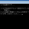 Window7にOracle 11g Clientをインストールする