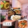 【オススメ5店】堺・高石市・和泉市(大阪)にある台湾料理が人気のお店