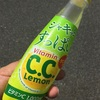 サントリー食品インターナショナル  シャキッとすっぱいC.C.レモン 飲んでみました