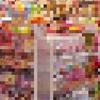 【クソ袋】小中学生向け雑貨屋さんにあるアイドル福袋に当たり屋した話