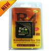DSマジコンR4i Gold 3DS操作マニュアルとチート機能設定方法