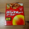 ボンカレーネオ from Japan