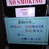 札幌市中央区 北菓楼札幌本館のミルクソフトクリームを食べる 181008