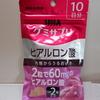 味覚糖グミサプリ「ヒアルロン酸」でヒアルロン酸とコラーゲンを摂取!