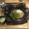 和カフェと本格蕎麦の店 恵比寿初代鷺沼店で、鴨と湯葉のアボガド豆乳そば