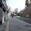 歩き遍路の旅2 3日目 52番札所太山寺と53番札所圓明寺&和気公民館のお接待♪