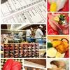【北海道】白老町・ピリカレラホテルのディナーとか。(2017秋)