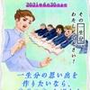 〔読書〕hontoが9周年記念として「読書一生分キャンペーン」を実施中