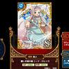 No.559 麗しき狼の娘 ニーナ・ロレンス