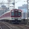 近鉄5800系 DF11