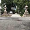 神戸の弓弦羽神社へ行ってきました。