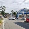 近江舞子ビーチに行ってきたよ。いつまでやってるの?