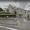 グーグルストリートビューで駅を見てみた 近鉄 大阪線 大阪教育大前駅