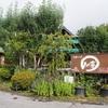 【軽井沢旅行】『コテージ ろぐ亭』に宿泊。木のぬくもり感じるコテージと「焼肉食べ放題プラン」で大満足!
