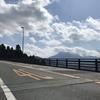 雄大!初春の北九州ツーリング② 1日目編【大分→阿蘇】