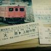ゆったり女子旅@いすみ鉄道