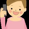 【LOHACO】5月31日まで、ソフトバンクスマホユーザーは毎日10倍!さらにお得なお買い物方法