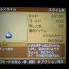 【ドラクエ11攻略】序盤のレベル上げにメタルスライムを狩ろう!【サマディー編!】