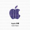 Apple京都が8月25日午前10時にオープン
