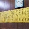 木更津木村屋食堂のポークライス