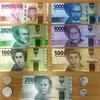 インドネシア お金の話 〈必見〉