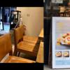 【朝カフェ】プロントでお手頃モーニング!「あさごぱん」実食レビュー