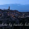 マテーラの魅力と洞窟ホテルから眺める絶景