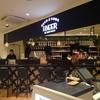 [東京|川崎]カフェテイストなビアバー『iBEER LE SUN PALM』に行ってみた