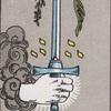 タロットカード:小アルカナ ソードのエース