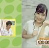 「コロムビアアイドル育成バラエティ 14☆少女奮闘記!〜メジャーデビューへの道〜」 ♯7