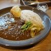 [京都]人気店「カレープラント」で京鴨カレーを食べてきました