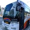 【熊本‐福岡 高速バスひのくに号】 片道1,750円~とお得! バスもり! スマホ回数券(web回数券)の使い方と乗車記