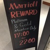 軽井沢マリオットホテルにわんちゃん連れて、SPGアメックス持って、行ってきました。