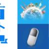 【海外旅行レンタルwi-Fi】フォートラベル・グローバルWiFiを申込みしました・・・のお話。