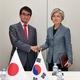 「GSOMIAを破棄したら日本に大打撃や。ええのか? 破棄するで。破棄するで~」と韓国外交部。やっぱり「韓国人は手首切るブス」だった。