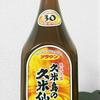 泡盛 久米島の久米仙 ブラウン 30度を飲んでみた【味の評価】