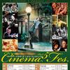 『ボディガード』魅惑のシネマ・クラシックスVol. 31 ワーナー・ブラザース シネマ フェスティバル PART5