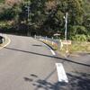 高知県黒潮町 「須賀留の湯治場」に行ってきた  追記あり