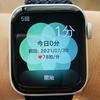 【習慣】アップルおかん(Apple Watch)でマインドフルネス