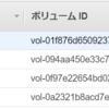PowerShell でディスクの初期化をすると楽ですよ
