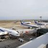 【旅行】羽田空港に旅行に行った