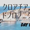 夏休み第二弾!!クロアチア・ギリシャ編~③クロアチア,ドブロブニク~