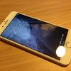 iPhone7+ ファーストインプレ