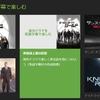 『Hulu』のメリットは英語学習ができること♪ 英語字幕で見れる。