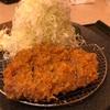 帯広市「十勝豚肉工房ゆうたく」数量限定ビーフとんかつ定食を食べてみた
