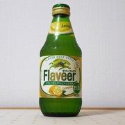 レモン味の発泡酒「キリン フレビア レモン」を飲んでみました!