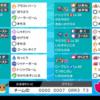 【剣盾S2】最終7位&最終10位達成構築「三幽獄炎武神」【ダブルバトル】